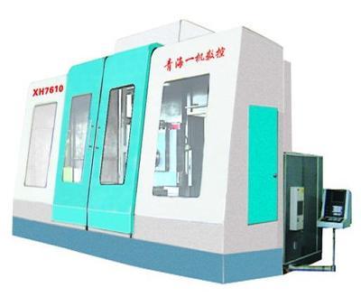 XH7610卧式加工中心